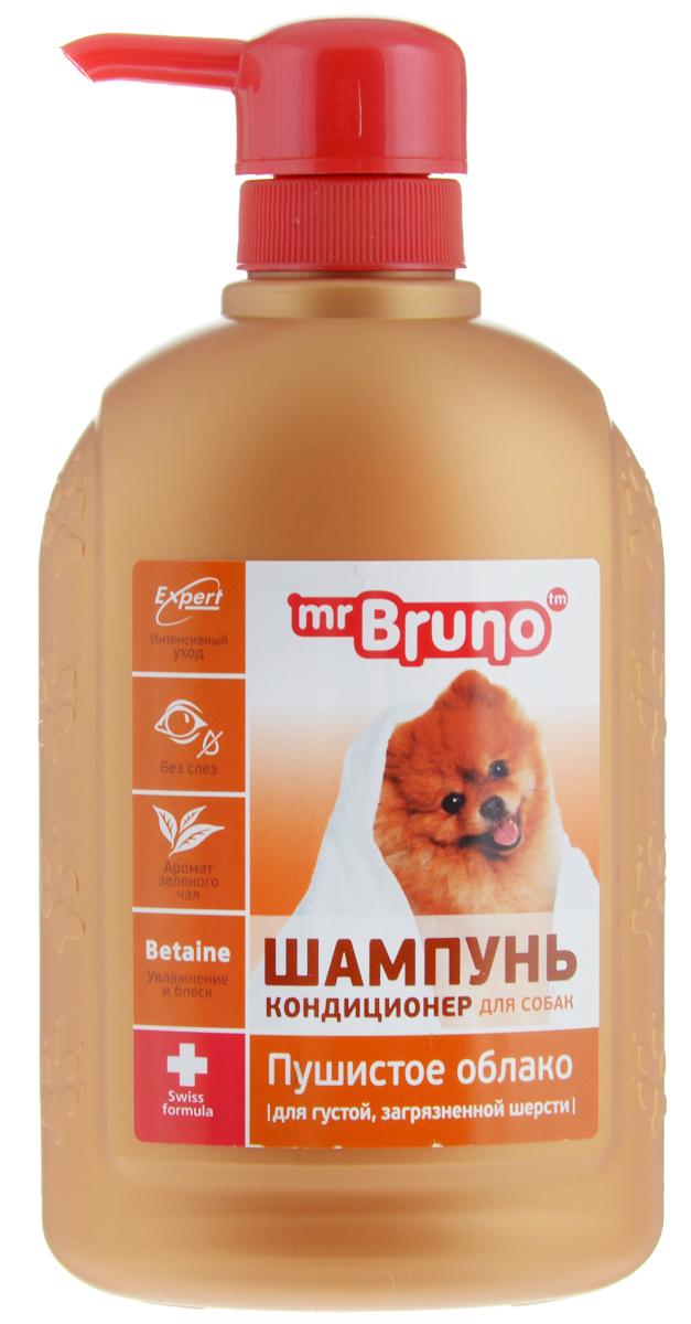 Шампунь-кондиционер для собак Mr. Bruno Пушистое облако, для густой и загрязненной шерсти, 350 мл