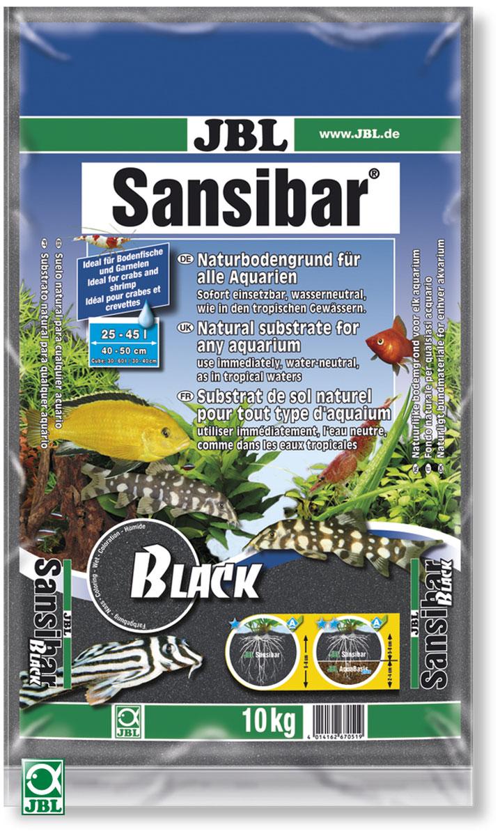 Декоративный грунт для аквариума JBL Sansibar темный 10 кг