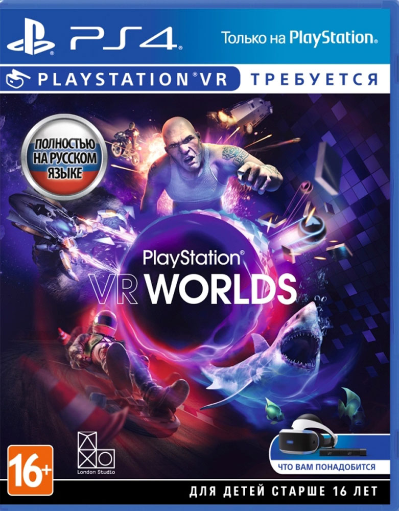 VR Worlds (только для VR) (PS4), SIE London Studio