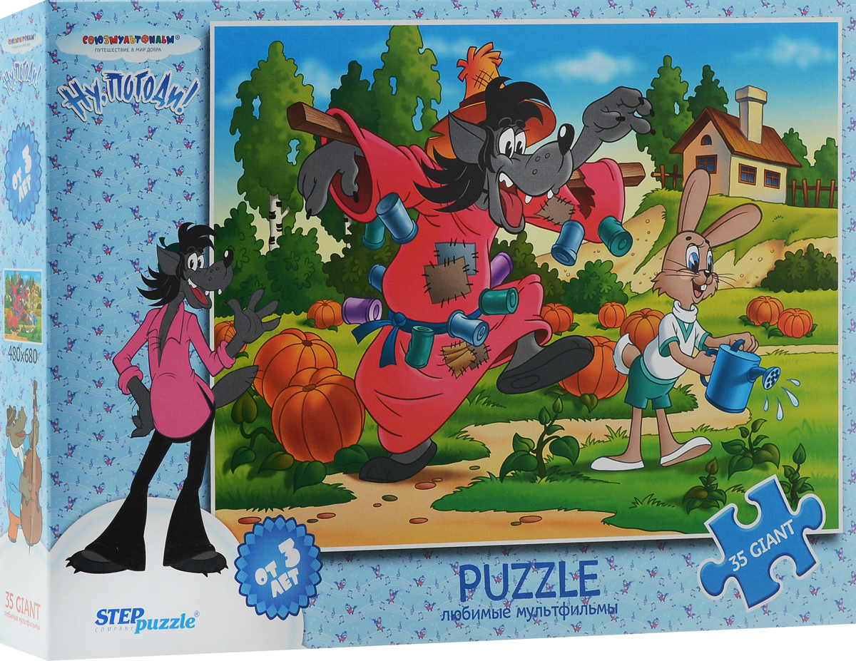 Step Puzzle Пазл Ну, погоди! 91305 step puzzle кубики ну погоди
