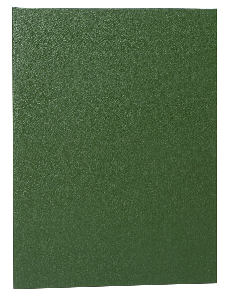 Журнал Бич. № 36, 1917 г.