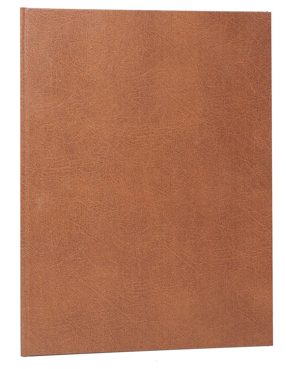 Журнал Шут. № 7, февраль 1900 г. журнал burda купить в санкт петербурге