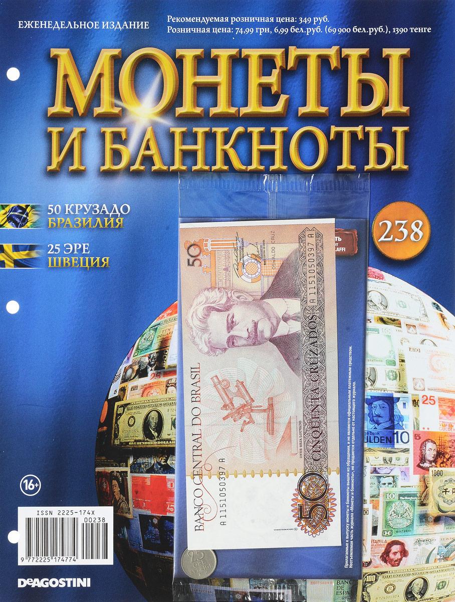 Журнал Монеты и банкноты №238 монеты в сургуте я продаю