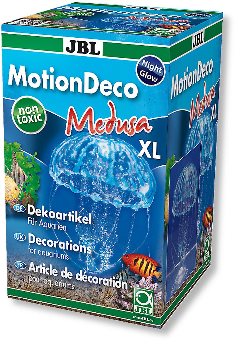 Декорация для аквариума JBL Медуза XL, цвет: голубой, 9,5 х 9,5 х 21 см
