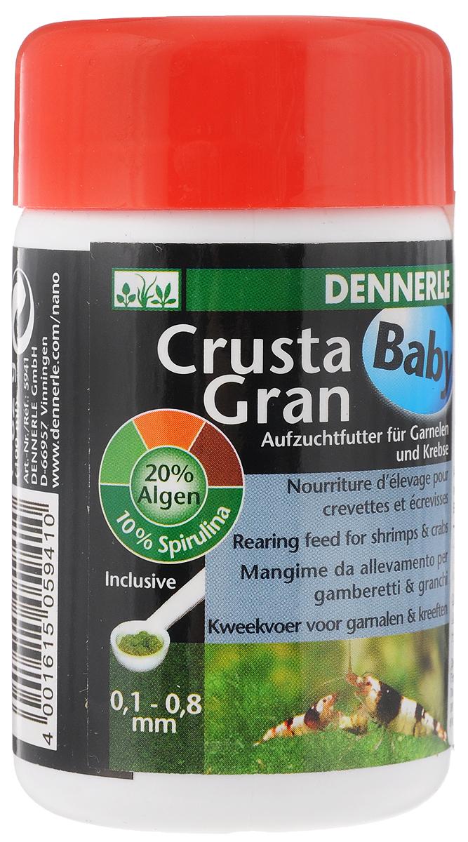 Корм Dennerle CrustaGran Baby, гранулированный, для молоди креветок и мелких раков, 100 мл корм флатазор купить в ульяновске