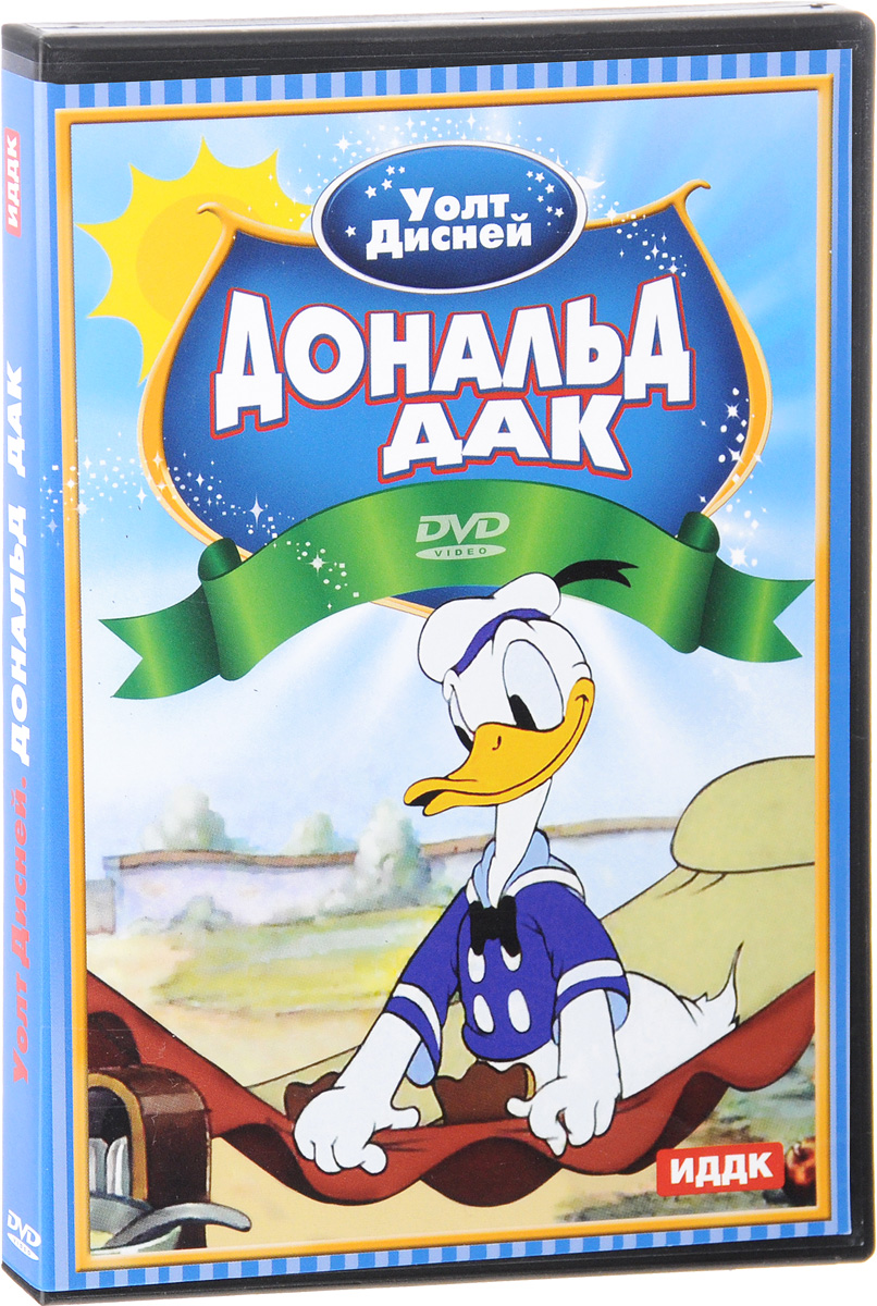 Walt Disney: Donald Duck александр немиров дональд трамп мысли масштабно
