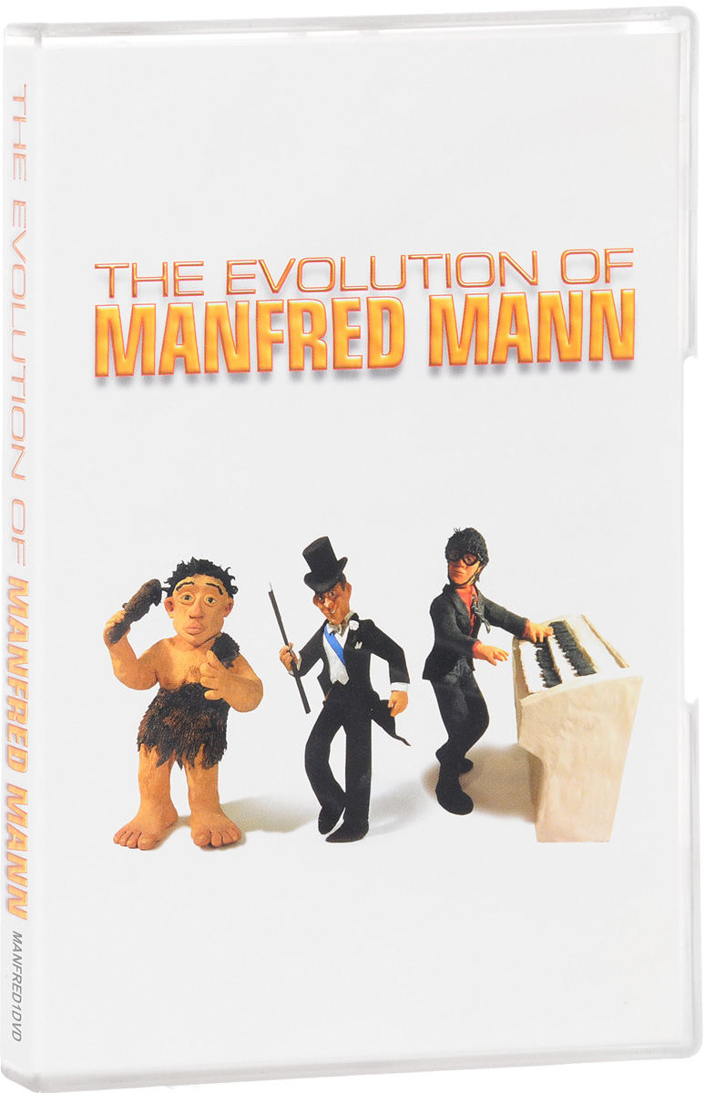 The Evolution Of Manfred Mann parrish a treasury of early music volume 2 music of the ars nova