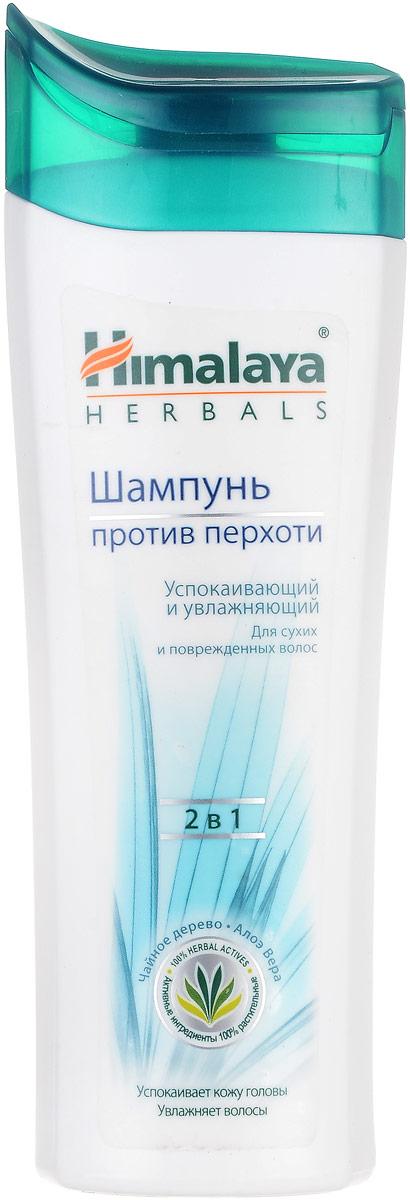 Himalaya Herbals Шампунь против перхоти Успокаивающий и увлажняющий, 200 мл /50575/ крем himalaya herbals интенсивно увлажняющий крем объем 50 мл