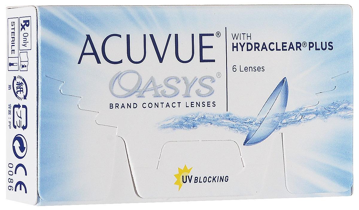 Johnson & Johnson контактные линзы Acuvue Oasys (6шт / 8.4 / -8.00)