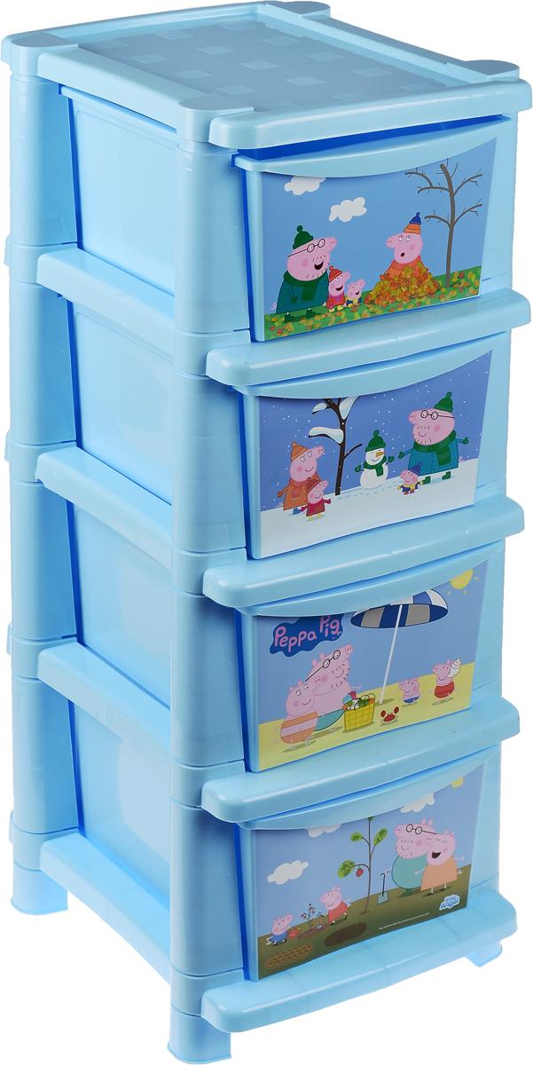 Комод для детской комнаты Little Angel Свинка Пеппа, 41 х 33,5 х 86,3 смLA0704РРГЛ_голубойКомод Little Angel Свинка Пеппа изготовлен из высококачественного экологически безопасного полипропилена. Он предназначен для хранения вещей, детских игрушек, хозяйственных принадлежностей и прочих предметов. Комод состоит из четырех вместительных выдвижных ящиков с ручками и оснащен четырьмя ножками. Комод Little Angel Свинка Пеппа надежно защитит ваши вещи от загрязнений, пыли и моли, а также позволит вам хранить их компактно и с удобством. Размер комода: 41 х 33,5 х 86,3 см.Размер ящика: 40 х 26,7 х 16,9 см.
