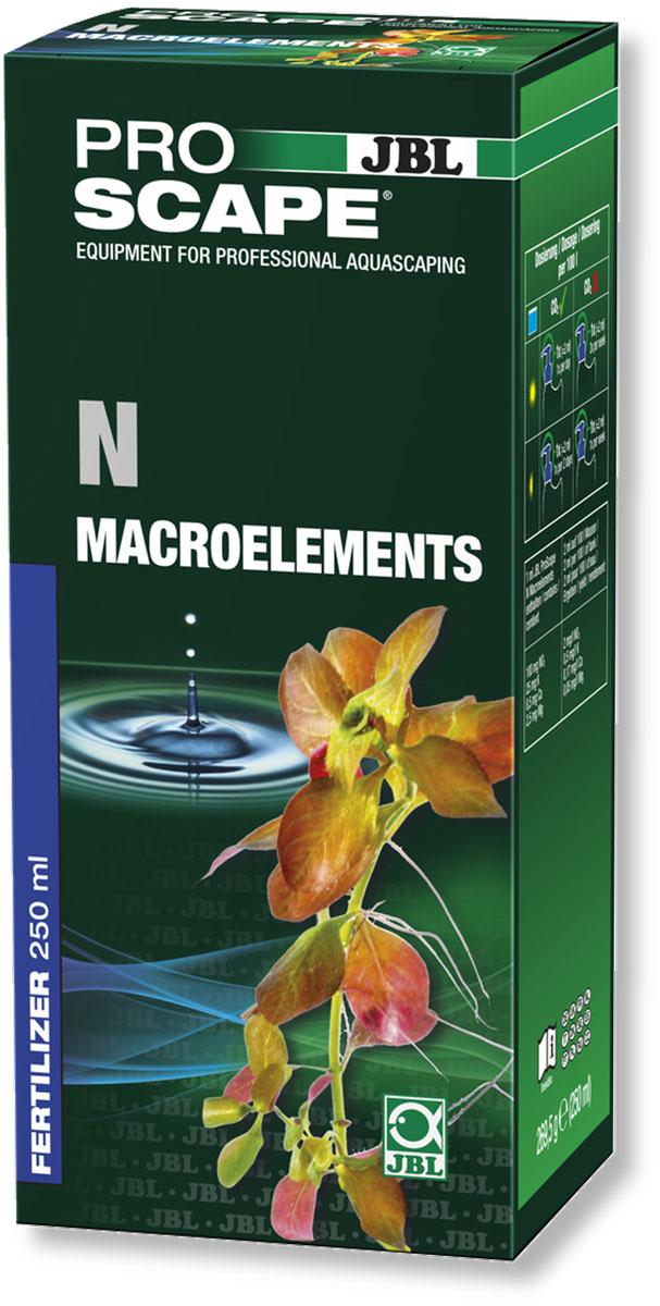 Удобрение для аквариумных растений JBL N Macroelements азотное с дозатором 250 мл