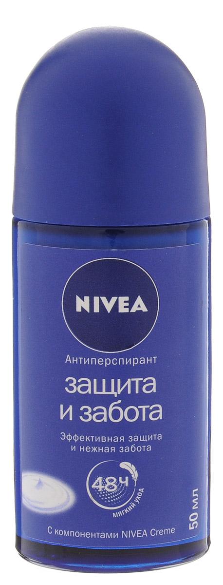 Nivea Дезодорант шариковый женский Защита и забота, 50 мл1004348850Эффективная защита 48 часов от влажности, неприятного запах. , 0% спирта. Интенсивная забота о кожи подмышек. Популярный аромат NIVEA крема. Не раздражает кожу. Высокий уровень увлажнения кожи.