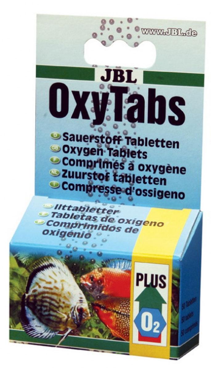Таблетки кислородные JBL  OxyTabs , для аквариума, 50 шт - Средства для ухода и гигиены