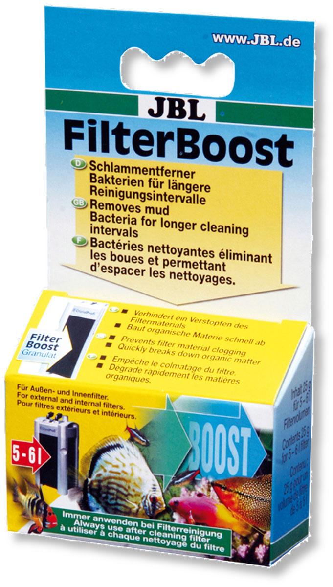 Препарат JBL FilterBoost, для оптимизиции работы фильтра, 25 мл препарат флексинова где можно купить в омске