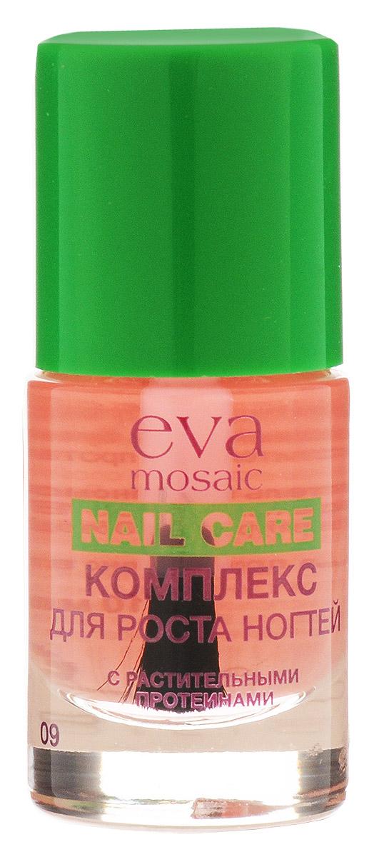 Eva Mosaic Уход для хрупких, мягких и слоящихся ногтей, 10 мл