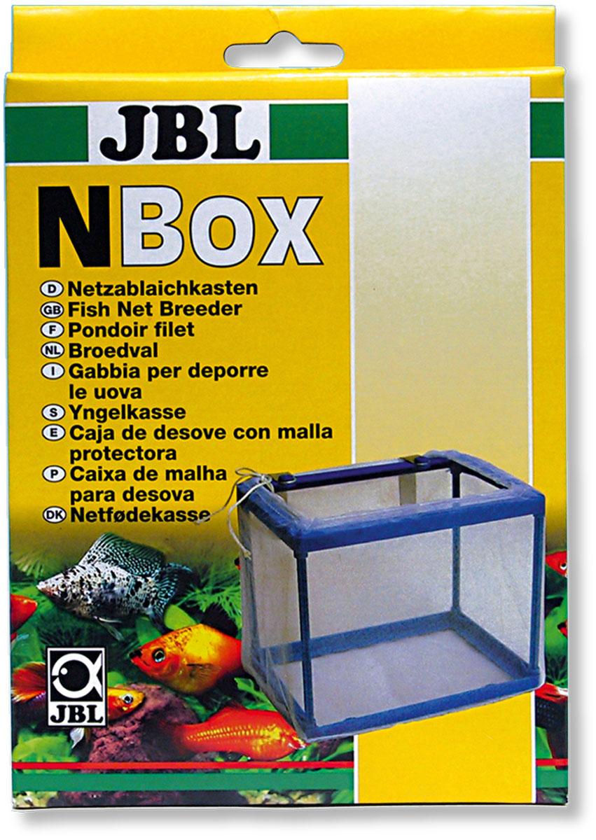 Отсадник сетчатый для рыб JBL N-Box, помещаемый внутрь аквариума, 2 л