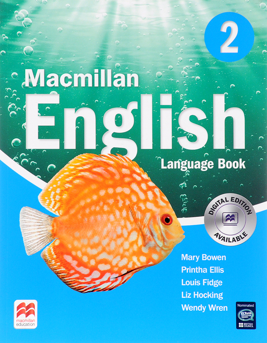 Macmillan English 2: Language Book macmillan english 4 аудиокурс на 2 cd