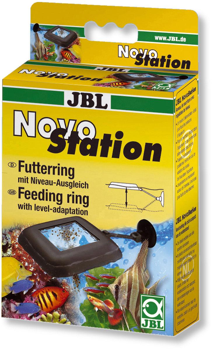 Кормушка для аквариумных рыб JBL NovoStation, с возможностью эффективного действия при изменении уровня воды в аквариуме, 9,5 х 9 смJBL6136900Кормушка для аквариумных рыб JBL NovoStation выполнена из пластика и резиновой присоски. Изделие создает идеальное место для кормления всех рыб в аквариуме. Все рыбы собираются к месту кормления, создавая тем самым удобный ракурс для наблюдения.- Корм не плавает в воде. Благодаря этому осуществляется целенаправленное кормление.- Всегда удобное позиционирование даже при смене уровня воды в аквариуме.Размер кормушки: 9 х 9,5 см.Размер внутреннего отверстия: 4,5 х 4,5 см.