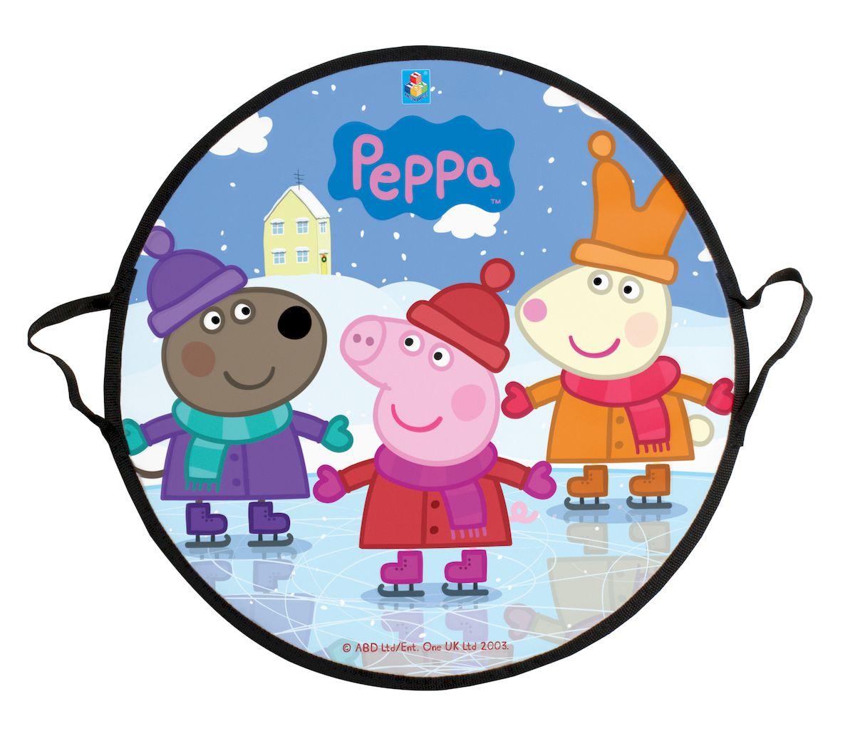 Ледянка 1toy Peppa, 52 смТ58470Круглая ледянка 1toy Peppa подойдет для любителей зимних спортивных развлечений. Выполнена из ПВХ.Ледянка имеет 2 ручки для удобства. На лицевой стороне имеется изображение с героями любимого мультфильма.