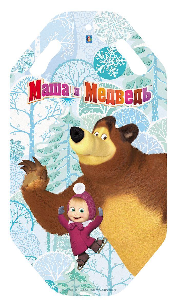 Ледянка 1toy Маша и Медведь, 92смТ59045Ледянка Маша и Медведь предназначена для любителей зимних спортивных развлечений. Выполнена из ПВХ.На лицевой стороне имеется изображение с героями любимого мультфильма. На ледянке имеются ручки-прорези для удобства маневрирования.