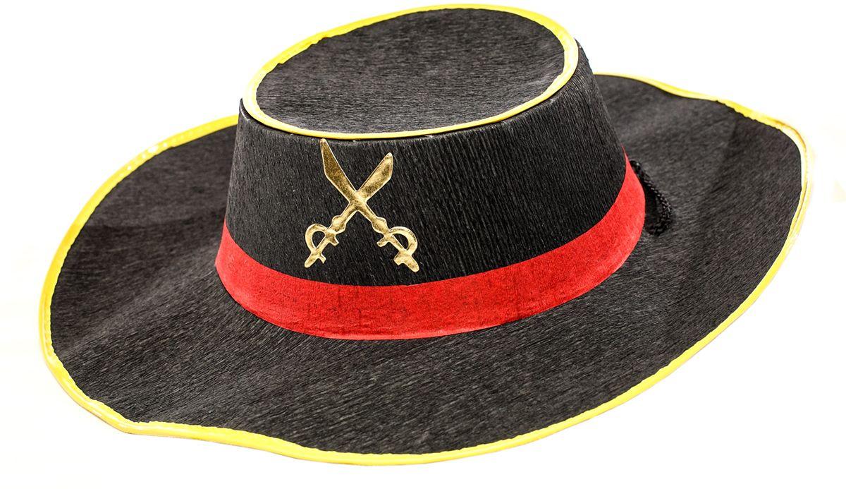 Rio Шляпа карнавальная 8063