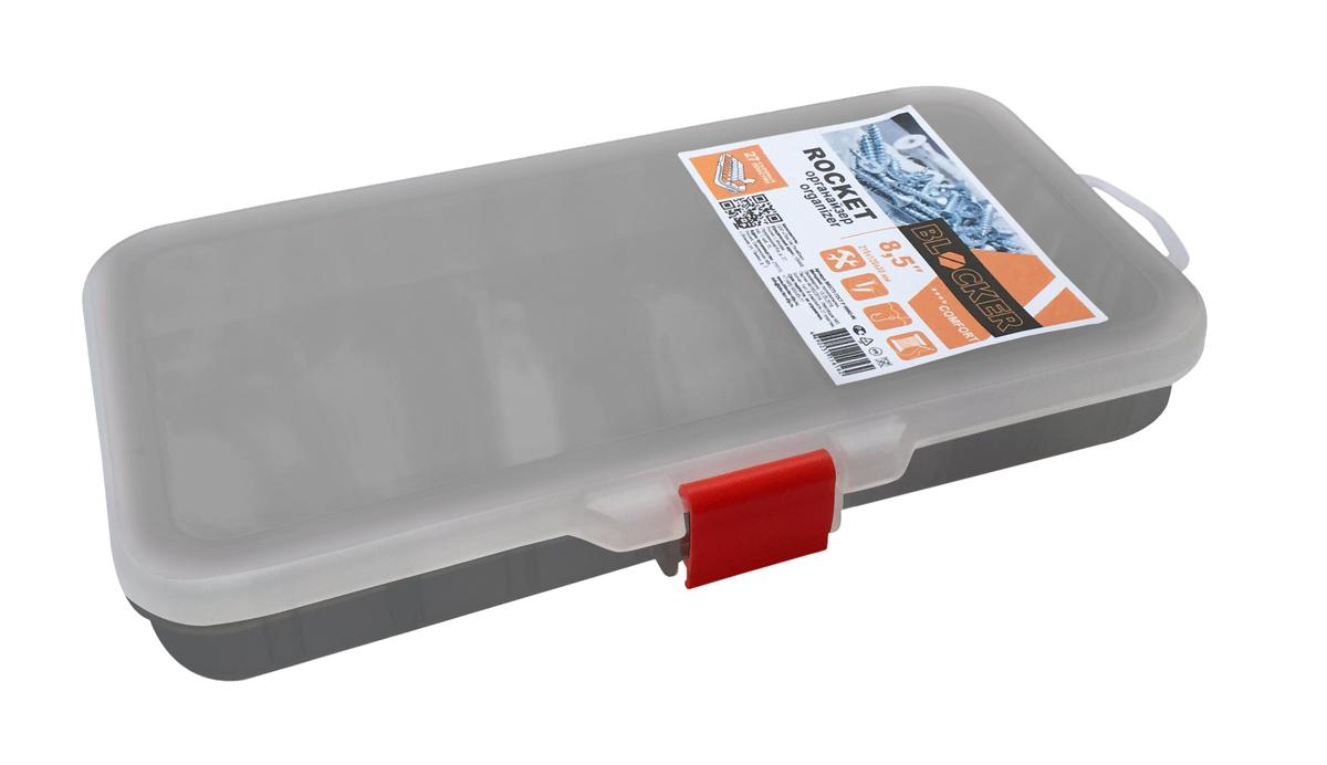 Органайзер Blocker Rocket, цвет: серый, 8,5 органайзер little tikes органайзер карман для детских принадлежностей seat pal серый