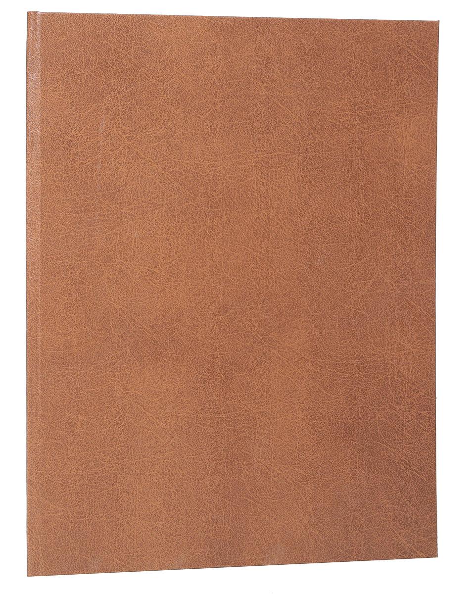 """Журнал """"Шут"""". № 41, октябрь 1902 г."""