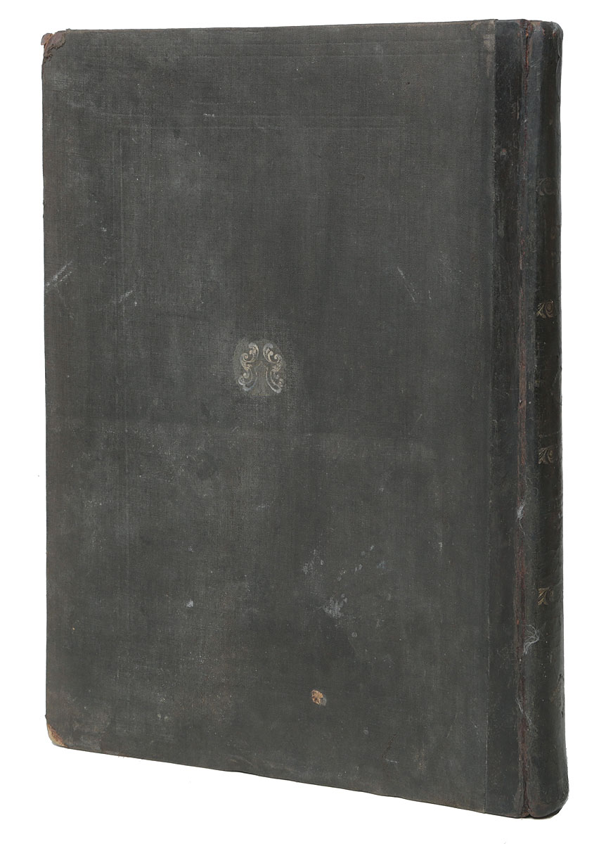 Сочинения раввина И. Ляндау. Тома 1-3. Сефер. Ацмос Иосеф (конволют) сефер гамицвот сефер а мицвот часть i