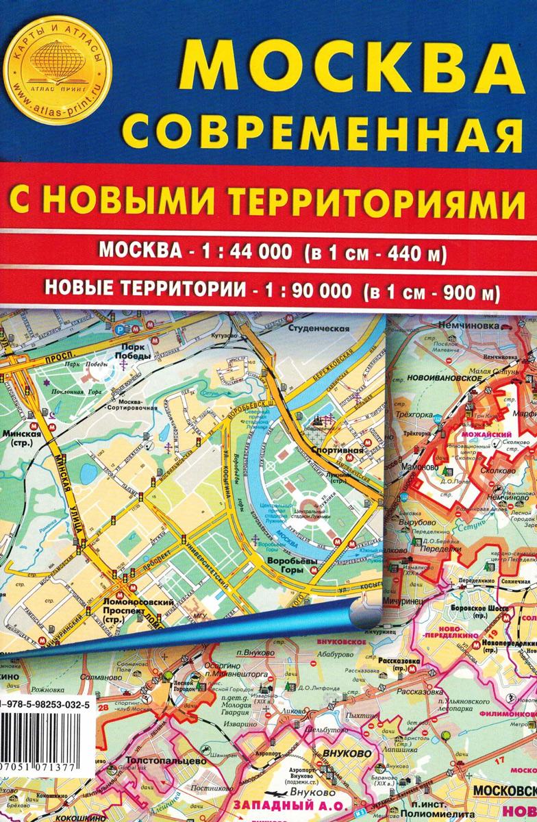 Москва современная. С новыми территориями. Карта карта центрального административного округа москвы