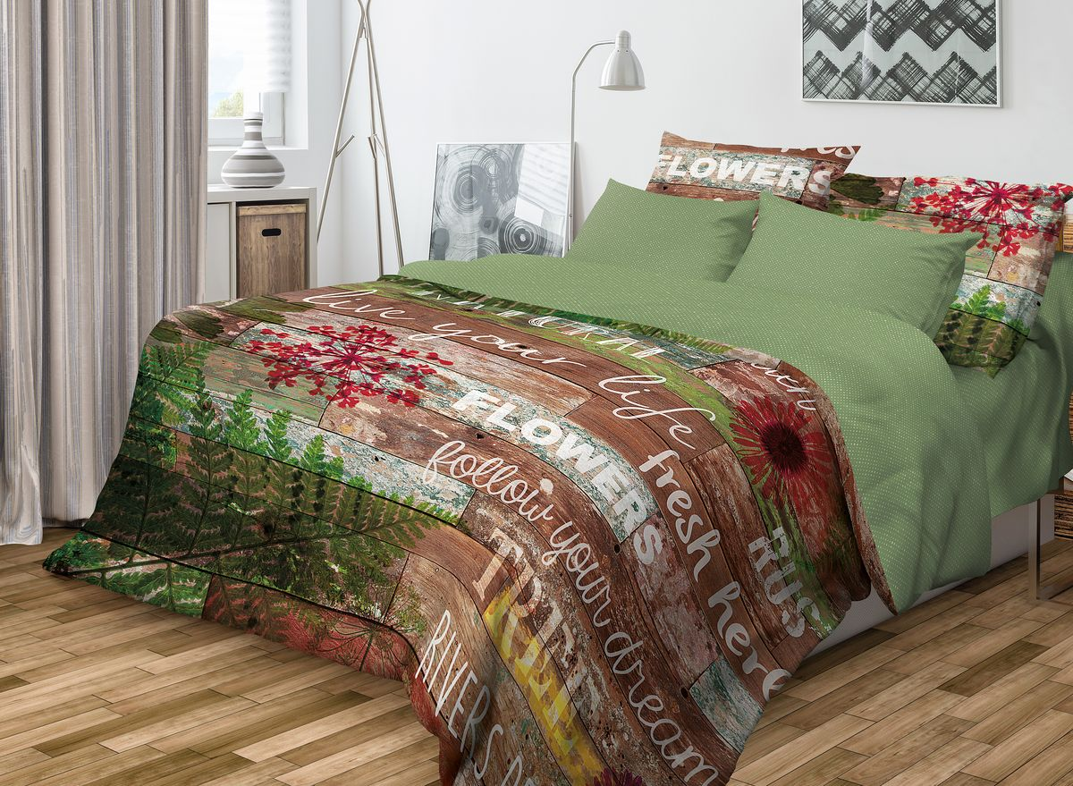 Комплект белья Волшебная ночь Natural, евро, наволочки 70x70, цвет: зеленый, коричневый. 701962 комплект постельного белья волшебная ночь евро 50 70 natural