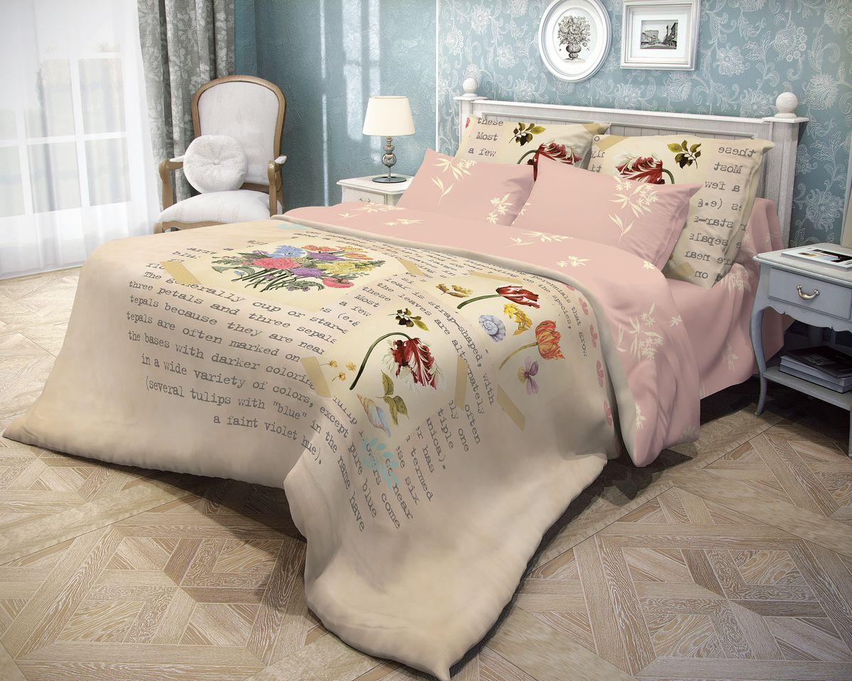"""Роскошный комплект постельного белья Волшебная ночь """"Tulips"""" выполнен из   натурального ранфорса (100% хлопка) и   украшен оригинальным рисунком. Комплект состоит из пододеяльника, простыни   и двух наволочек. Ранфорс - это новая современная гипоаллергенная ткань из   натуральных хлопковых волокон, которая прекрасно впитывает   влагу, очень проста в уходе, а за счет высокой прочности   способна выдерживать большое количество стирок.   Высочайшее качество материала гарантирует безопасность.  Доверьте заботу о качестве вашего сна   высококачественному натуральному материалу.      Советы по выбору постельного белья от блогера Ирины Соковых. Статья OZON Гид"""