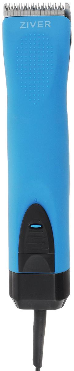 Машинка для стрижки Ziver-306 для собак и кошек, цвет: синий, черный30.ZV.004Ziver-306 – это новая двухскоростная сетевая машинка мощностью 30 Вт для стрижки животных. Подходит для всех типов шерсти.Особенности машинки: Нож стандарта А5 (1,5 мм в комплекте). Блокиратор ножа (удерживает нож от выпадения). Роторный мощный мотор 30 Вт (супер тихий, долговечный). 2 скорости (для разных типов шерсти). Корпус из высокотехнологичного пластика с фиброволокном с повышенной ударопрочностью.Линька под контролем! Статья OZON Гид