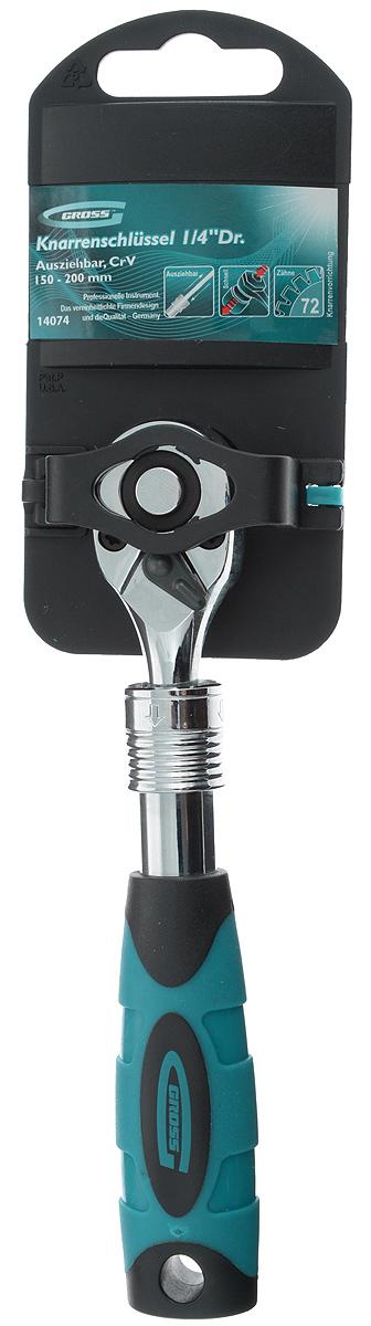 Трещотка Gross, телескопическая, 1/4, длина 15-20 см14074Трещотка Gross используется для монтажа/демонтажа различных резьбовых соединений. Ключ оснащен запатентованным механизмом ступенчатой фиксации телескопической рукоятки. Изделие изготовлено из хромованадиевой стали. Трещоточный механизм с реверсом и 72 зубьями обеспечивают исключительную мягкость и плавность в работе.Порадуйте себя удобным и прочным инструментом.Длина инструмента в сложенном виде: 15 см.Длина инструмента в разложенном виде: 20 см.Размер для головок, переходников: 1/4.