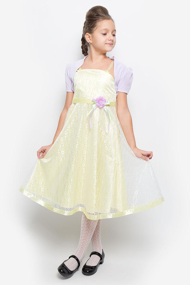 Комплект для девочки M&D: платье, болеро, цвет: желтый, сиреневый. MD168822. Размер 110MD168822Комплект одежды для девочки M&D, выполненный из полиэстера, состоит из платья и болеро. Платье изготовлено из гипюра на атласной подкладке. Модель с регулируемыми по длине бретелями застегивается по спинке на молнию. В талии платье дополнено атласным поясом. Платье украшено декоративным цветком. Образ красиво завершит болеро из мягкого велюра. Изделие имеет короткие рукава-фонарики.
