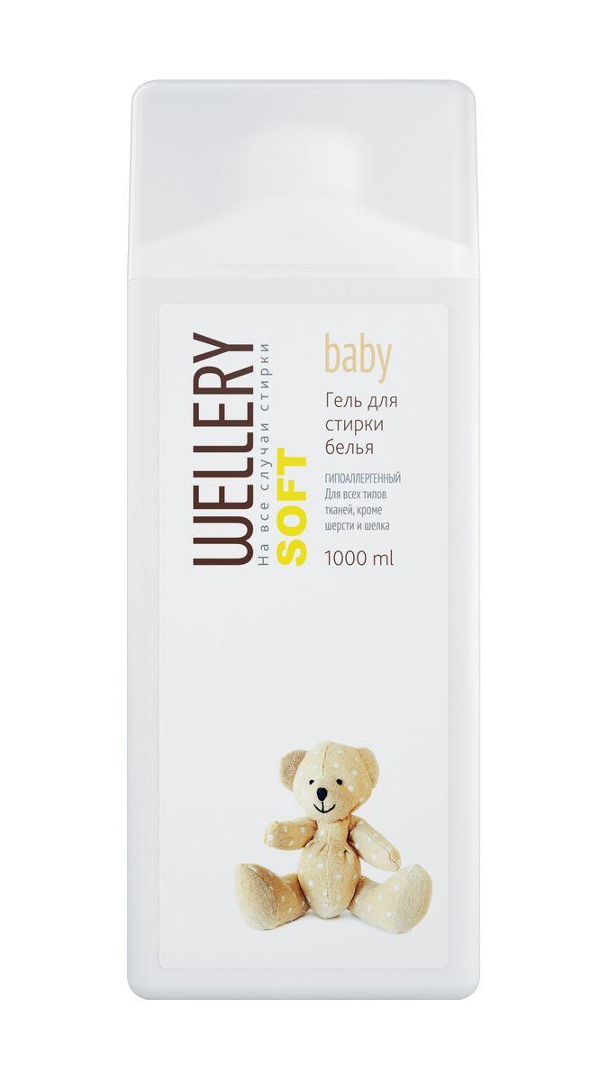 Wellery Soft baby Средство для стирки детского белья универсальное 1 л110132Нетоксичное и гипоаллергенное средство Wellery Soft baby предназначено для стирки детского белья ссамого рождения малыша. Эффективно отстирывает пятна, типичные для детской одежды ибелья (органические пятна, лактоза, детское питание). Имеет нейтральный аромат(гипоаллергенная ароматизирующая добавка). Сохраняет яркость цвета и структуру ткани.
