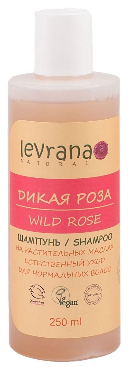 Levrana Шампунь для нормальных волос Дикая Роза, 250 мл levrana шампунь для нормальных волос дикая роза 250 мл