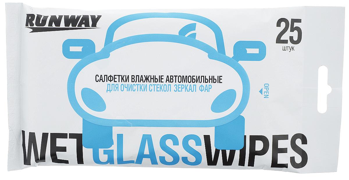 Салфетки влажные автомобильные Runway, для стекол, фар, зеркал, 25 штRW642Салфетки влажные для очистки стекол Runway - прекрасные помощники автолюбителей. Они превосходно очищают от дорожной грязи, масла, жира, следов насекомых и других загрязнений. Не оставляют разводов и ворсинок на поверхности. Могут использоваться в быту.Количество салфеток: 25 штук.Состав: нетканое полотно, пропитывающий лосьон. Состав пропитывающего лосьона: вода деминерализованная, изопропанол, композиция неионогенных ПАВ (менее 5%), консервант, отдушка (менее 5%).Товар сертифицирован.