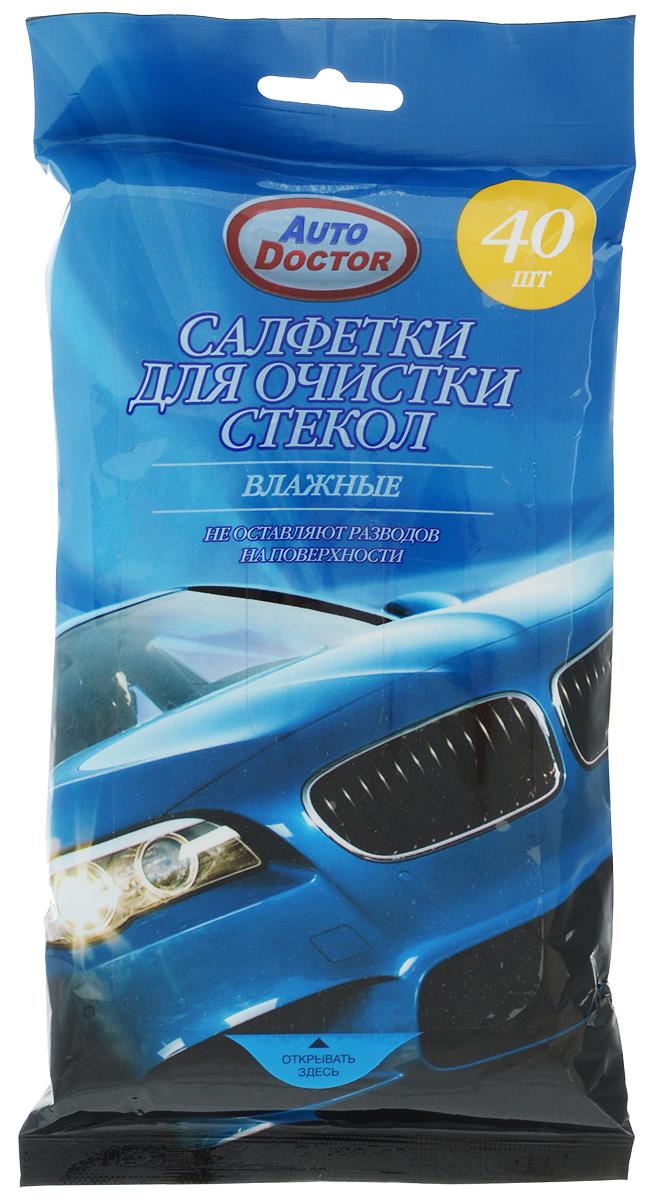Салфетки влажные автомобильные AutoDoctor, для очистки стекол, 40 штAD 1001Салфетки влажные для очистки стекол AutoDoctor - прекрасные помощники автолюбителей. Они превосходно очищают от дорожной грязи, масла, жира, следов насекомых и других загрязнений. Не оставляют разводов и ворсинок на поверхности. Могут использоваться в быту.Количество салфеток: 40 штук.Состав: нетканое полотно, пропитывающий лосьон. Состав пропитывающего лосьона: вода деминерализованная, изопропанол, композиция неионогенных ПАВ (менее 5%), консервант, отдушка (менее 5%).Товар сертифицирован.