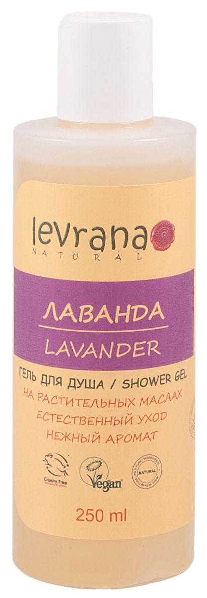 Levrana Гель для душа Лаванда, 250 мл косметика для мамы vitamin гель для душа 5 ягод 650 мл