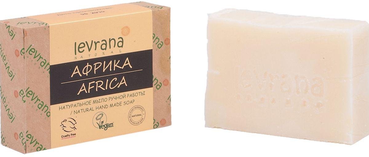 Levrana Натуральное мыло ручной работы Африка, 100 гNHMS03Натуральное мыло очень бережно очищает кожу лица и тела. Ежедневное умывание позволит вам избавиться от сальности, вы забудете что такое проблемная Т-зона.Натуральное мыло ручной работы сделано только на растительных маслах, и обогащено экстрактами растений и ягод.