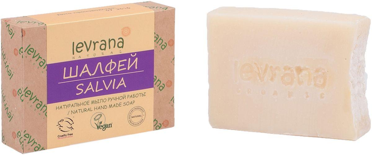 Levrana Натуральное мыло ручной работы Шалфей, 100 гNHMS24Натуральное мыло очень бережно очищает кожу лица и тела. Ежедневное умывание позволит вам избавиться от сальности, вы забудете что такое проблемная Т-зона.Натуральное мыло ручной работы сделано только на растительных маслах, и обогащено экстрактами растений и ягод.