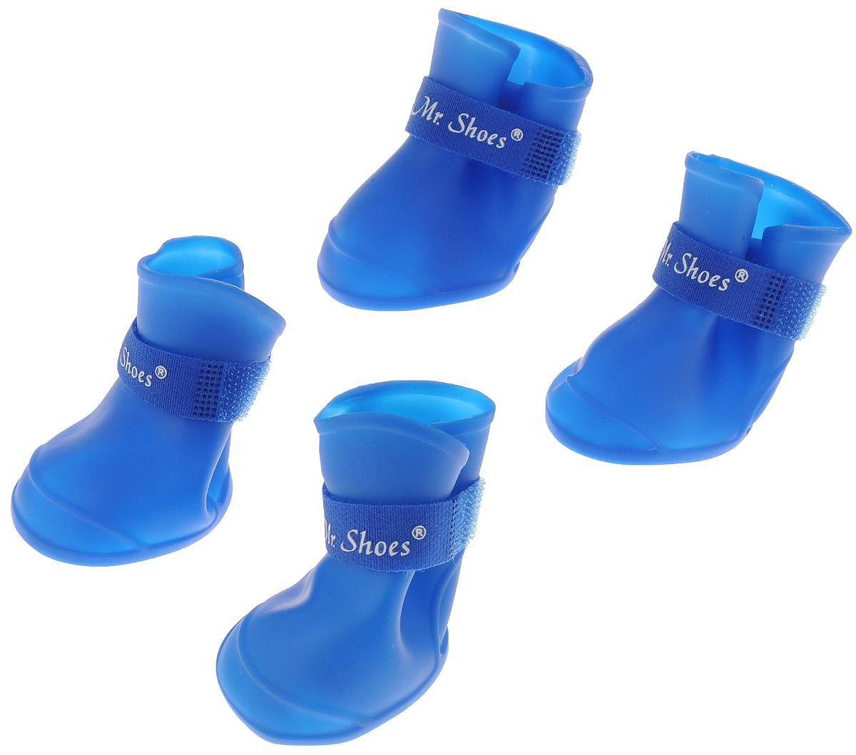 Сапоги резиновые для собак  Triol , унисекс, цвет: синий. Размер M - Одежда, обувь, украшения