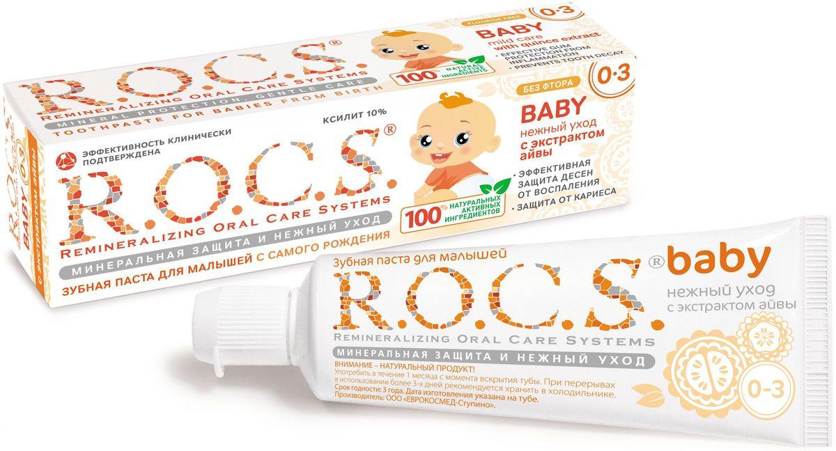R.O.C.S. Baby Зубная паста Нежный уход с экстрактом айвы от 0 до 3 лет 45 г