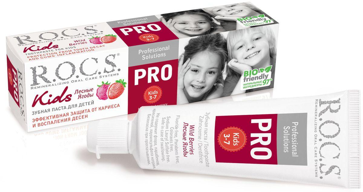 R.O.C.S. PRO Kids Зубная паста Лесные Ягоды от 3 до 7 лет 45 г03-08-007Зубная паста без фтора R.O.C.S. PRO. Kids Лесные Ягоды создана с учетомвозрастных физиологических и психологических особенностей малышей от 3 до7 лет.Эффективная защита от кариеса* и воспаления десенАктивная минеральная защита*, усиленная гидроксиапатитом кальция ввиде 50% суспензииРазноразмерные частицы гидроксиапатита, имеющие высокое сродство ктканям зуба, образуют на его поверхности высокоминерализованный защитныйслойКсилит способствует замедлению образования зубного налета инормализации микробного баланса в полости рта*Биодоступный кальций минерализует и укрепляет структуру эмали зубов*Содержит экстракт жимолости для защиты десен от воспаленияВкус лесных ягод для гигиены с удовольствиемСодержит 97% натуральных ингредиентовЗащищена натуральным консервантом *Подтверждено клиническими исследованиями Товар сертифицирован.