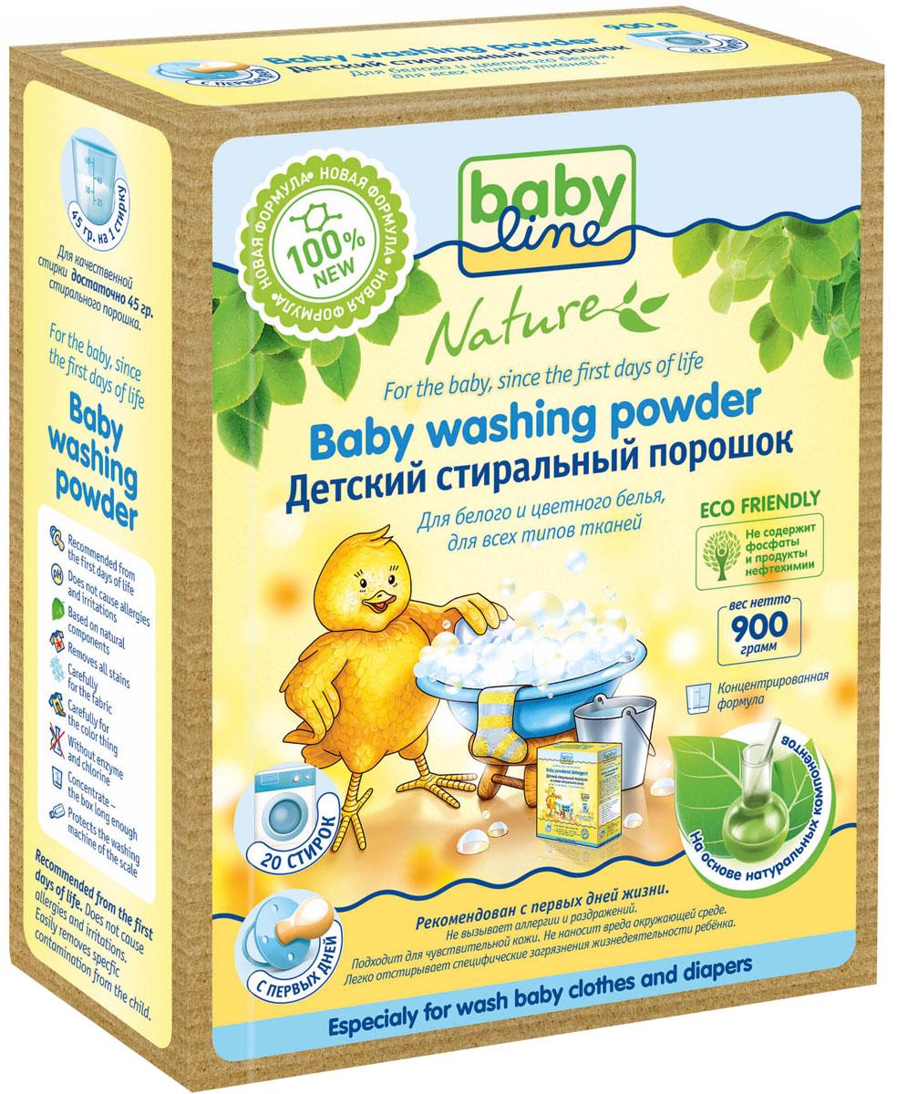 BabyLine Порошок стиральный для детских вещей 900 гDB005Новый детский стиральный порошок BabyLine создан для еще более мягкой и безопасной стирки детского белья, вещей и пеленок. Порошок не содержит вредных веществ, фосфатов, продуктов нефтехимии, не наносит вреда экологии вокруг нас.Детский стиральный порошок BabyLine - это отличный выбор для тех, кто предпочитает качественную стирку, заботится о здоровье и о безопасности своего малыша.Порошок предназначен для всех типов тканей. Для белого и цветного белья.