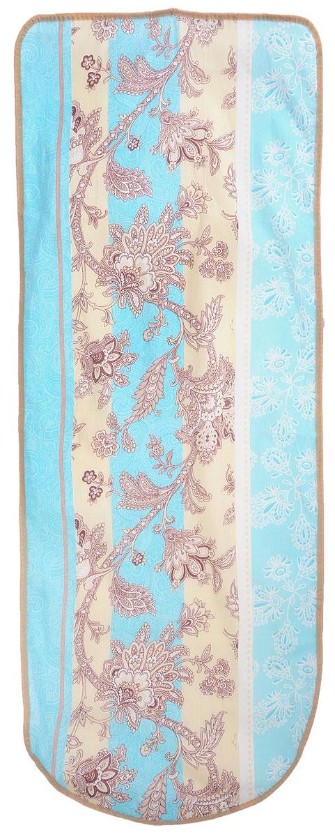 Чехол для гладильной доски Eva Изящный узор, цвет: коричневый, бежевый, голубой, 125 х 47 см