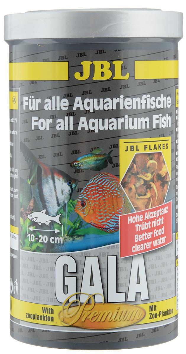 Корм Gala, для всех аквариумных рыб, 140 г корм сухой tetramin pro crisps для всех видов тропических рыб в виде чипсов 100 мл