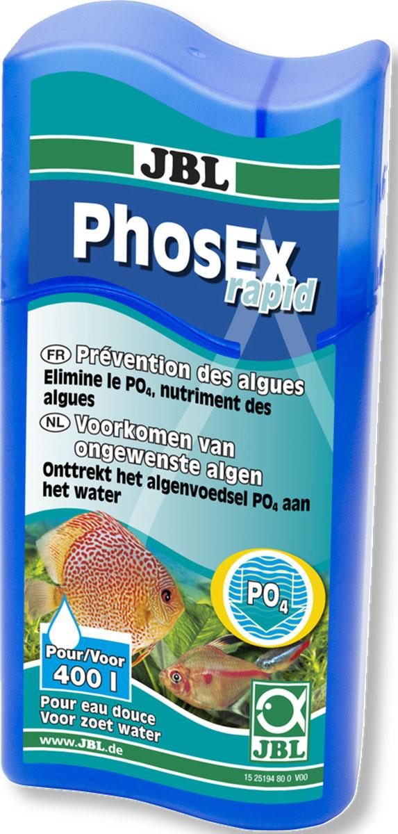 JBL PhosEx rapid Жидкий препарат для удаления фосфатов, 100 мл атероклефит экстракт жидкий 100 мл