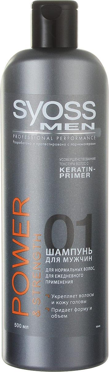Syoss Шампунь для мужчин Men Power & Strength, для нормальных волос, 500 мл9034655Линия продуктов Syoss Men, разработанная специально для мужчин с учетом особенностей структуры их волос, стала еще эффективнее! Средства, созданные на основе профессиональной технологии Pro-Cellium Keratin, обеспечивают мужчинам «салонный» уход за волосами в домашних условиях: наполняют их жизненной силой, энергией и блеском. Результат профессионального подхода - естественная красота, объем и густота волос. Шампунь Syoss Men POWER & STRENGTH: Для нормальных волос, на каждый день Мягко очищает и ухаживает за волосами Высокоэффективная формула укрепляет волосы и наполняет их силойДля густоты и объема волос Характеристики:Объем: 500 мл.Изготовитель: Россия.Товар сертифицирован. УВАЖАЕМЫЕ КЛИЕНТЫ!Обращаем ваше внимание на возможные изменения в дизайне упаковки. Поставка осуществляется в зависимости от наличия на складе. Комплектация осталась без изменений.