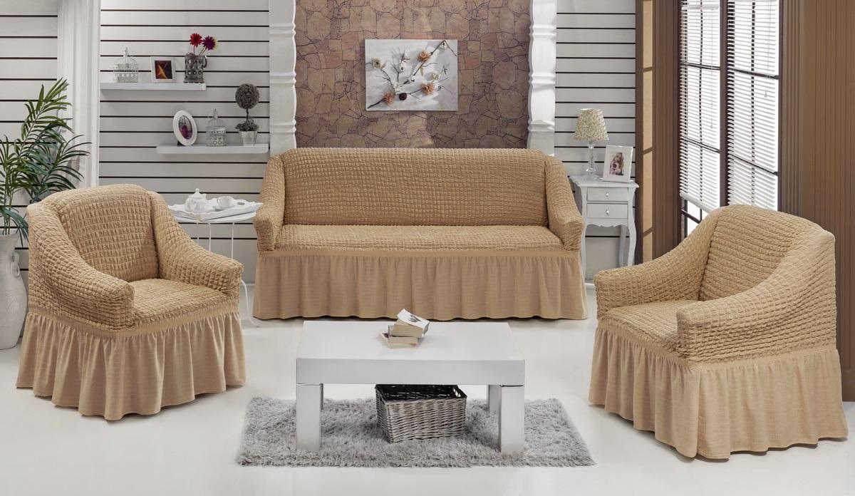 Набор чехлов для мягкой мебели Burumcuk Bulsan, цвет: бежевый, размер: стандарт, 3 шт1717/CHAR001Набор чехлов для мягкой мебели Burumcuk Bulsan придаст вашеймебели новый внешний вид. Каждый элемент интерьерануждается в уходе и защите. В большинстве случаевпотертости появляются на диванах и креслах. В набор входит чехол для трехместного дивана и два чехла для кресла. Чехлы изготовлены из 60% полиэстера и 40% хлопка. Такой материал прекрасно переносит нагрузки, долго не стареет и его просто очистить от грязи. Набор чехлов Karna Bulsan создан для тех, кто не планирует покупать новую мебель каждый год.Размер кресла:Ширина и глубина посадочного места: 70-80 см.Высота спинки от посадочного места: 70-80 см.Высота подлокотников: 35-45 см.Ширина подлокотников: 25-35 см.Высота юбки: 35 см.Размер дивана:Ширина посадочного места: 210-260 см.Глубина посадочного места: 70-80см.Высота спинки от посадочного места: 70-80 см.Ширина подлокотников: 25-35 см.Высота юбки: 35 см.